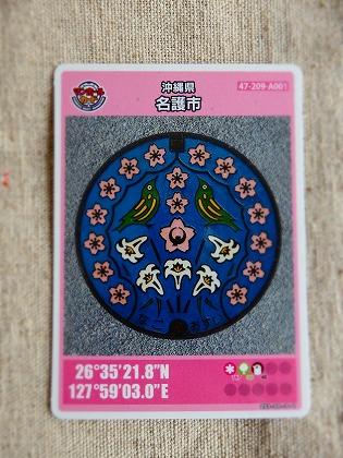 P3280001.jpg